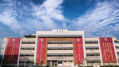 Photo of 芙蓉中华中学:重视全人教育,积极与时并进!