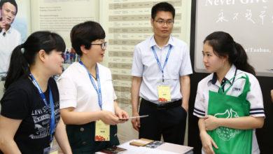 Photo of 从排行榜了解中国的大学