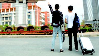 Photo of 【理财生活】如何规划孩子外国教育基金?