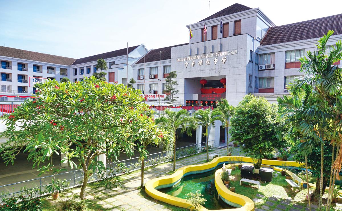 图文提供:吉隆坡中华独立中学