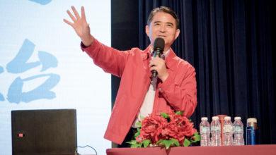 Photo of 侧写杨瑞清校长疲惫就是陶醉,奋斗就是享受