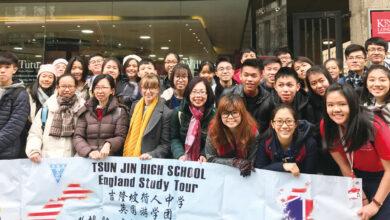 Photo of 吉隆坡循人中学迈向高素质教育,培养学生七大核心能力